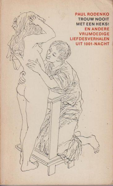 RODENKO (1920-1976) PAUL THOMAS BASILIUS - Trouw nooit met een heks! en andere vrijmoedige liefdesverhalen uit 1001-nacht. Omslagtekening Peter Vos.