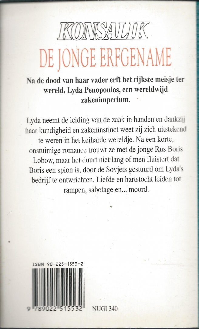 Konsalik, Heinz G. - DE JONGE ERFGENAME