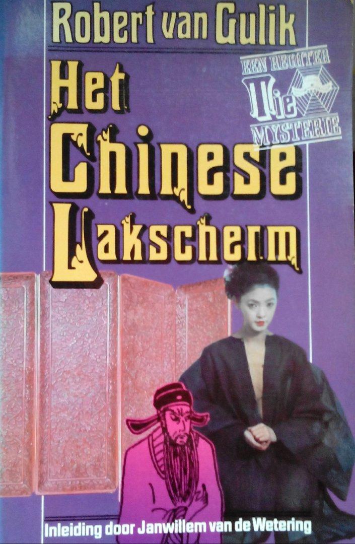 Gulik , Robert van . [ ISBN 9789010025074 ] - Rechter TIE . ( Het  Chinese  Lakscherm  . )