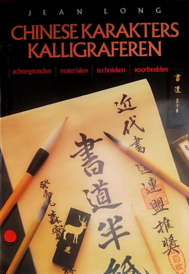 Long , Jean . [ ISBN 9789021512464 ] 4907 - Chinese  Karakters  Kalligraferen . ( Achtergronden - Materialen - Technieken - Voorbeelden - Geïllustreerd - Hobby - Creatief - Kalligrafie -  China kunst  . ) Chinese karakters kailigraferen beoogt een introductie te zijn tot de geschiedenis van
