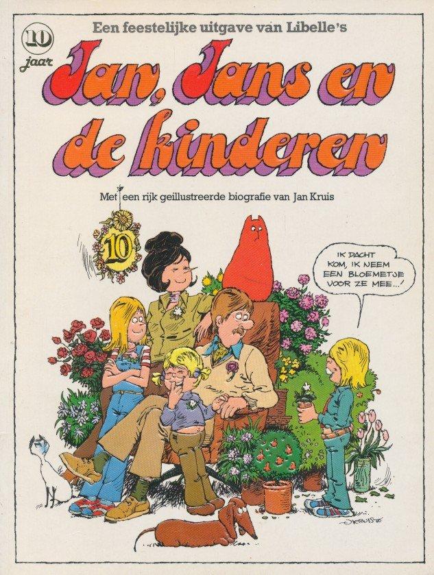 Afbeeldingsresultaat voor jan jans en de kinderen 1980