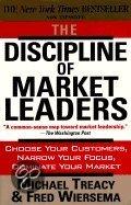 Michael Treacy - Discipline of marketleaders