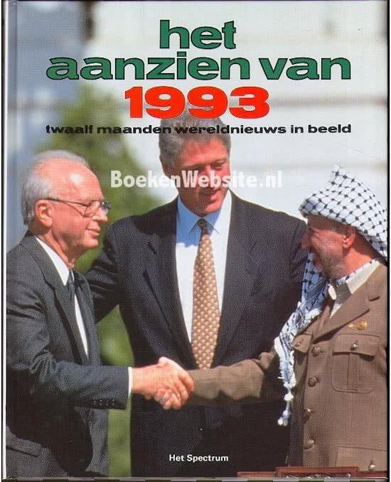 Bree, Han van - Aanzien  van 1993