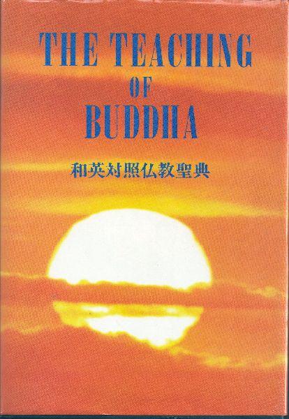 Buddha - The teaching of Buddha., Engels en Japans