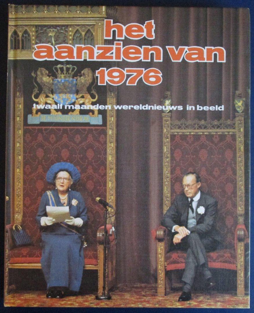 Samengesteld door Gerard Vermeulen en Johan Jongma - Het aanzien van 1976, Twaalf maanden wereldnieuws in beeld