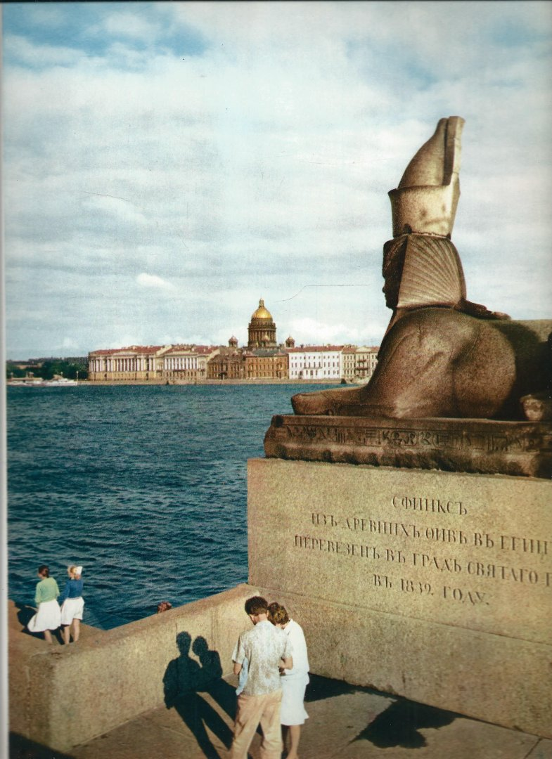Neubert, K. and J. & A. R. Mills - PORTRAIT OF LENINGRAD. 102 pictures in colour