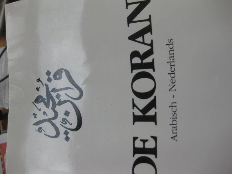 De koran arabisch nederlands for Arabisch nederlands