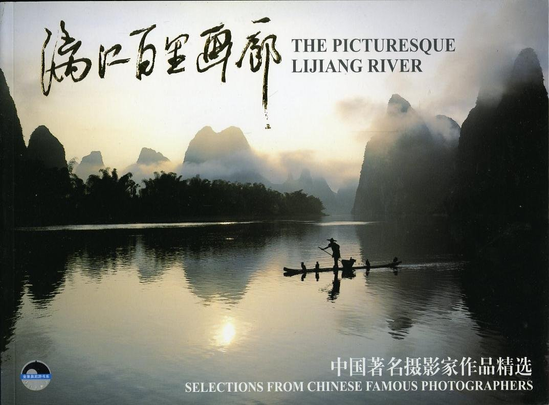 The Picturesque Lijiang Riv...