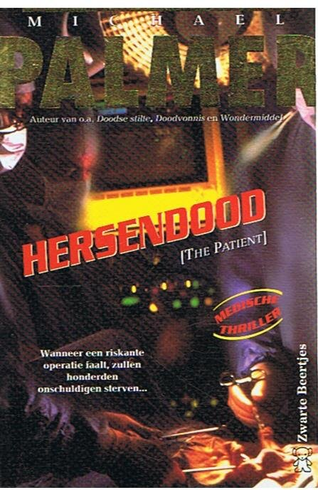 Palmer, Michael - Hersendood