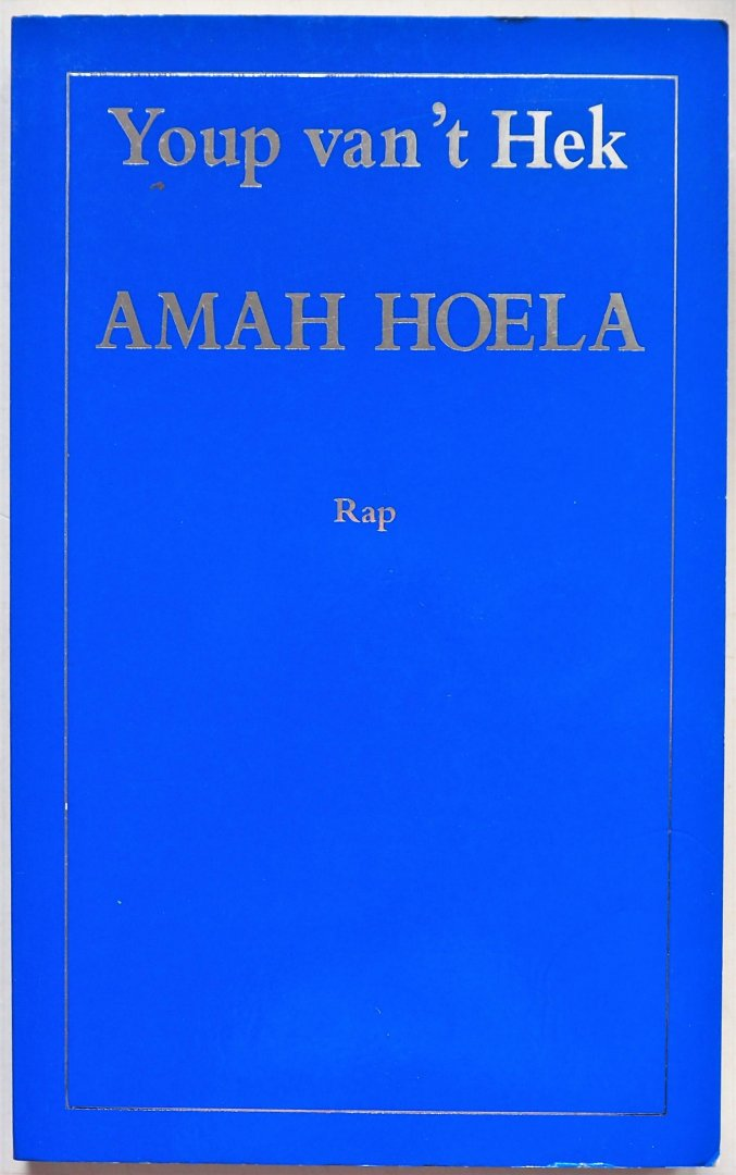 Boekwinkeltjesnl Hek Youp Van T Amah Hoela