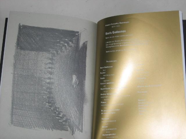 Moesorgski, M.P. - Boris Godoenov, Libretto