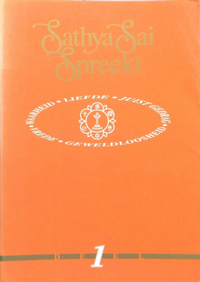 Bhagavan Sri Sathya Sai Baba - Sathya Sai spreekt, deel 1: toespraken van Bhagavan Sri Sathya Sai Baba 1953-1960