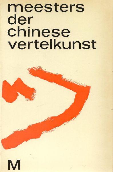 Sommerwil (bijeengebracht en vertaald door) J. - meesters der Chinese vertelkunst