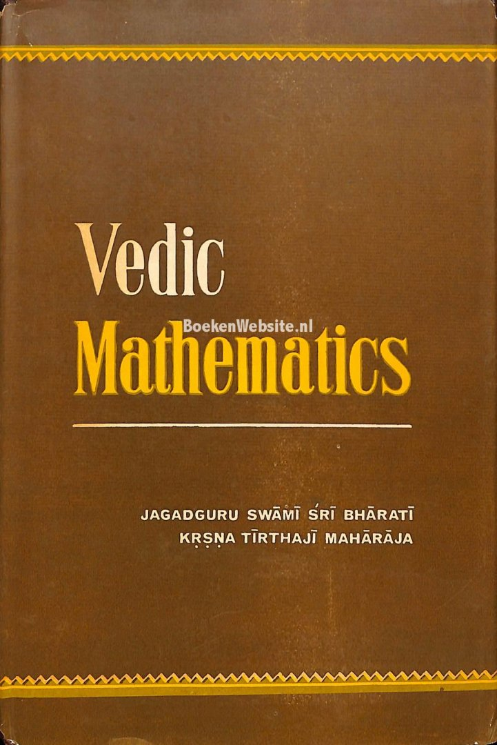 Jagadguru, Swami Sri Bharati - Vedic Mathematics