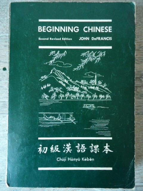 Defrancis, John - Beginning Chinese 2e / Second Revised Edition
