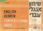 Y. Keren - English Hebrew Conversational Guide