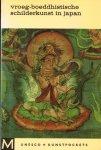 rawson, philip s. - vroeg-boeddhistische schilderkunst in japan