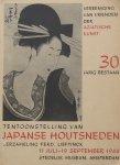 Knuttel, Gerardus - Tentoonstelling van Japanse Houtsneden : verzameling Ferd. Lieftinck