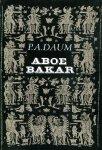 Daum, P.A. (bezorgd door Gerard Termorshuizen) (ds1279) - ABOE BAKAR