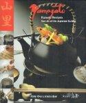 Akira Oshima and Katarzyna J. Cwiertka - Yamazato Kaiseki Recipes Secrets of the Japanese Cuisine