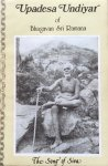 Ramana Maharishi, Bhagavan Sri; Sri Sadhu Om and Michael James - Upadesa Undiyar of Bhagavan Sri Ramana / The Song of Siva