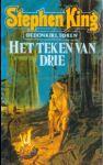 King, Stephen - Teken van drie, Het (cjs) Stephen King NLtalig Donkere Toren dl 2 ISBN 9024518040. ALS NIEUW, ongelezen staat, strak in de kaft -Prachtstaat!!