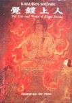 Veere, Hendrik van der (SIGNED) - Kakuban Shonin; the life and works of Kogyo Daishi