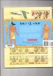 - Write Like an Ancient Egyptian!