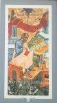 Slavenburg, Jacob - De verborgen leringen van Jezus; zeven teksten uit het Nijlzand