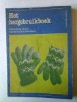 Veen, Hanneke van - Het hergebruikboek. Dubbellang plezier van duizend en één dingen