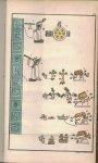 Jager Dr. A. de  ( e.a. onder wie Dr. L. S. P. Meyboom ) - Nieuw archief voor Nederlandsche Taalkunde ( Meyboom: Verhandeling over de Oorsprong van het ABC )