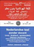 A.F. Amien - Nederlandse taal zonder docent voor Arabisch sprekenden deel 1