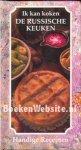 Cocquyt, Etienne - De  russische keuken- serie Ik  kan koken[ een boekje vol handige recepten