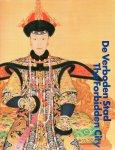 Museum Boymans-van Beuningen - De Verboden stad / The Forbidden City
