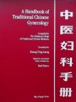 Zhang Ting-Liang - A handbook of Traditional Chinese Gynecology.