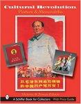 Edison, Victoria  & James - Cultural Revolution Posters & Memorabilia