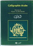 Al-Shaarani .. Oeuvres de Mounir - Calligraphie arabe.