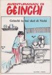 Rosario, Guillermo (Curacao, 1917 - 2003) - Aventuranan di Geinchi: Geinchi ta bai skol di Nichi.