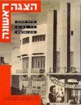 Leer , Lia van (voorwoord) ( ds 1244) - Tel Aviv Film posters of the 1930s