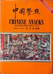 Huei, Miss. Huang. Su. (ed.) - Chinese snacks. Wei-Chuan's Cook Book. Engels/Chinese ed.