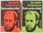 Solzjenitsyn Alexander - In de eerste cirkel Deel 1 & 2