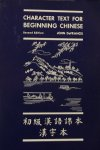 DeFrancis, John. - Character text for Beginning Chinese