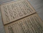 Mendelssohn Bartholdy, Felix - Lobgesang sinfonie cantate Op. 52