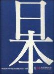 VANHAECKE, FRANK. (ed.) - JAPAN '89.