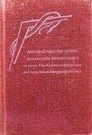 Steiner, Rudolf and Walter, Hilma - Abnormitäten der geistig-seelischen Entwicklung in ihren Krankheitserscheinungen und der Behandlungsmöglichkeiten