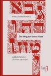 Rabinowitz, Baruch - Der Weg der leeren Hand. Meditationen zum Vaterunser