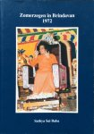 Sathya Sai Baba - Zomerzegen in Brindavan 1972; toespraken van Sathya Sai Baba