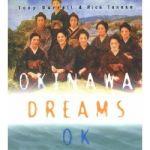 Tony Barrell, Rick Tanaka - Okinawa Dreams OK