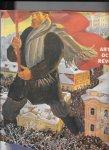 Guerman, Mikhail - Art of the october revolution