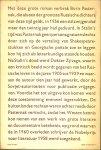 Pasternak, Boris Leonidowitsj .. Vertaling uit het Russisch door Nico Scheepmaker .. Omslagontwerp Dick Bruna - Dokter Zjivago. Eerste Deel